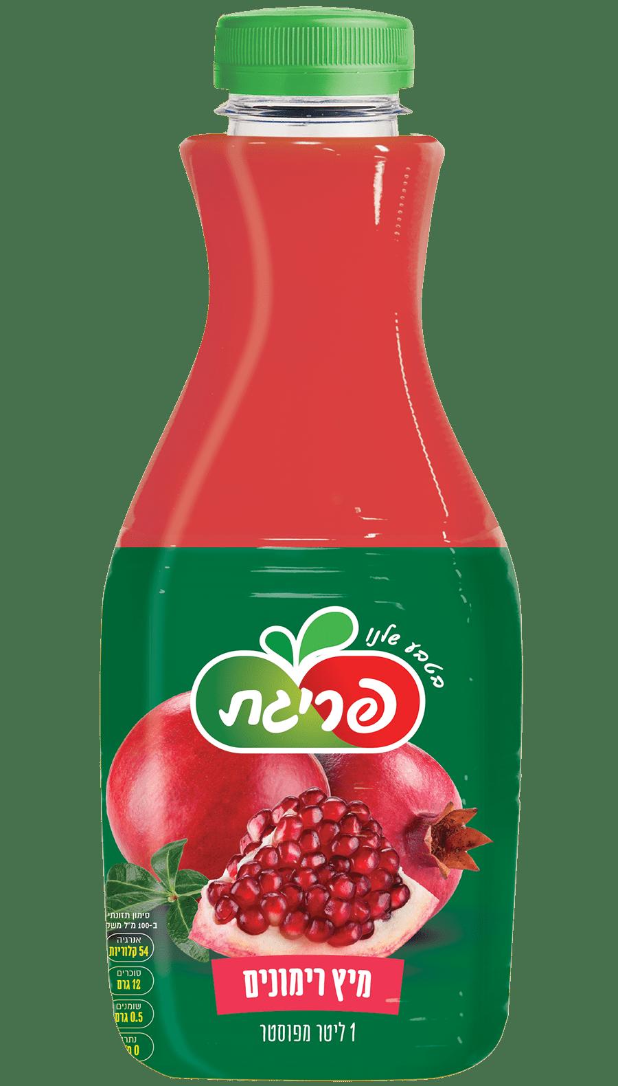 מיץ רימונים סחוט